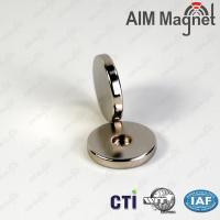 China Strong N45 disc countersunk ndfeb magnet wholesale