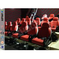 China Fiber Glass Genuine Leather Movie Theater Seat Luxury Red Chairs Curved Screen wholesale