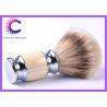 China Silver tipped badger hair shaving brush wholesale