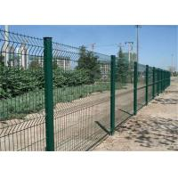 China 50x200mm Welded Bending Mesh Fence Panels Protecting Application pvc Coated Or Galvanized wholesale