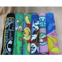 China 100% cotton printed  towel wholesale