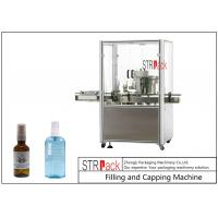 China Automatic Monoblock Filling And Capping Machine , Spray Liquid Filling Capping Machine wholesale