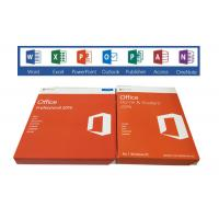 China Microsoft Global Version Office 2016 Professional Online Key Upgrade wholesale