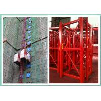 Rack & Pinion Construction Material Lifting Equipment With Single Cag / Double Cage
