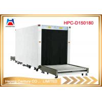China 1500mmx1800mm tunnel size cargo X ray security inspection machine wholesale