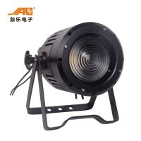 China Waterproof 200W COB RGBWA Led Par Light Stage Zoom Decoration Led Par Light wholesale