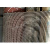 China Anti Aging Polyethylene Agricultural Insect Netting Ultraviolet Resistant For Insects wholesale