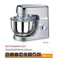 China Easten 4.5 LiterStandMixer EF721/ Anodized aluminum alloy body 1000W Die Cast Kitchen Mixer with CE Certificate wholesale