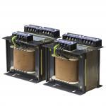 China Single Phase Dry Type Transformer With Small Capacity , 50/60Hz 650VA wholesale