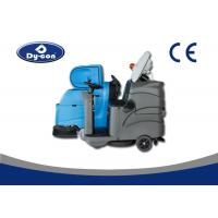 China Dycon Piloting Ground Cleaner Floor Scrubber Dryer Machine For Hospital And Airport wholesale