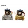 China G2'' SS Two Ways Electric Solenoid Valve DC12V DC24V AC24V AC110V wholesale