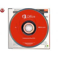 China online activate Microsoft Office 2016 Pro plus DVD software Retail Pack key wholesale