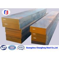 China High Mold Surface Finish 1.2311 Special Tool Steel Plate Length 2000-6000mm wholesale