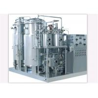 China High Efficiency Soft Drinks Mixer Carbonated Beverage Processing Equipment for Production Line on sale