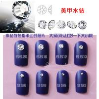 China crystal strass stones,flat back nail art rhinestone wholesale art nail accessories on sale