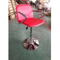 China Trendy Plastic Counter Stools , Wine Barrel Bar Stools Half Round Footrest wholesale