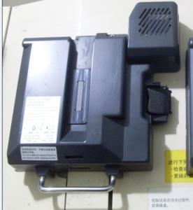China Z809416-01 NEGA MASK 135AFC FOR Noritsu QSS3001 PRINTER wholesale