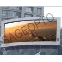 China 16mm Pixel Pitch Outdoor Advertising LED Display Screen 1024mm x 1024mm wholesale
