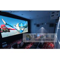 China 5D Cinema Equipment With Motion Chair wholesale
