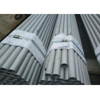 China 316 Or 304 Stainless Exhaust Tubing Bends  For Machinery Equipment Industrial wholesale