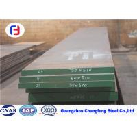 China Annealed Cold Work Tool Steel Flat Bar 205 - 610mm Width SKS3 / O1 / 1.2510 wholesale