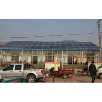 China 5KW off  grid solar power system wholesale