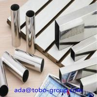 China Seamless Large Diameter Stainless Steel Tube ASTM A790 UNS S39274 S32750 S32760 wholesale