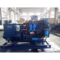 China Automatic Voltage Regulation 100 KW Marine Diesel Generator Three Phase / Single Phase on sale