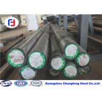 China Low Deformation Rates 1.2083 Tool Steel , Air Hardening Tool Steel 420 / 4Cr13 wholesale