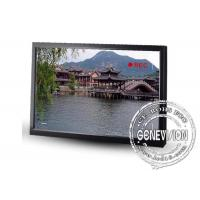 China Widescreen 37 Inch Medical Grade Computer Monitor Sdi Embedded Audio And 1080p wholesale