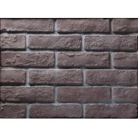 China Building thin veneer brick with size 205x55x12mm for wall wholesale