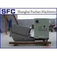 China CE Standard Screw Press Sludge Dewatering / Sewage Treatment Equipment wholesale