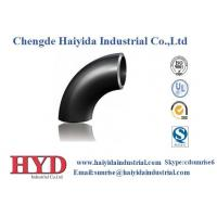 China Carbon steel pipe fitting cast iron ELBOW wholesale