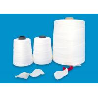 China Lock Edge Dedicated Bag Stitcher Thread Pure White And Color High Strength wholesale