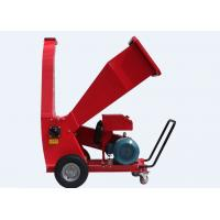 China 7kw Electric Gardening Machines Wood Chipper Machine For Tree Branch wholesale