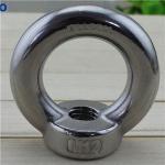 China High quality marine hardware fasteners lifting eye nut wholesale