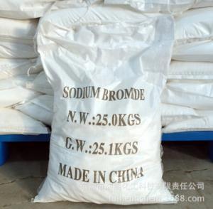 China Sodium Bromide wholesale
