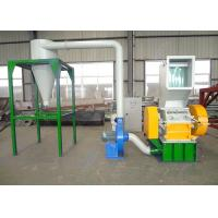 China 2800 Rpm HDPE Waste Plastic Crusher Machine 200 Kg / H For Thick - Wall Resin wholesale