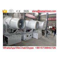 China stainless steel fog cannon for dust control / water mist cannon / mist blower sprayer wholesale
