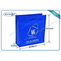 China die cutting handle side and bottom guessets customized logo promotional shopping bag wholesale