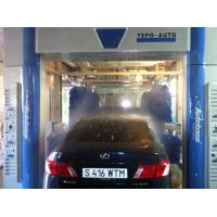 China Professional Convenient Car Wash Machine With Washing 60 - 80 Cars Per Hour wholesale