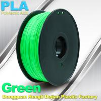 China Customorized Green 3mm PLA 3d Printer Filament  100% biodegradable wholesale