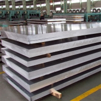 China Alloy 5454 5083 Aluminum Plate Sheet For Architecture wholesale