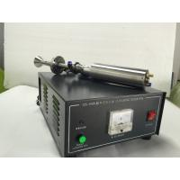 China 30Khz Extend Booster Ultrasonic Nebulizer Device for Evaporating Plant Extract wholesale