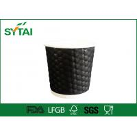 Black Disposable Biodegradable Ripple Wall Paper Cups with Custom Logo Printed