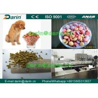 Automatic High Efficiency Pet Food fish feed extruder machine Stainless Steel