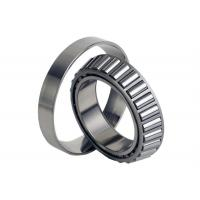 China GCr15 P0 30212 Tapered Rolling Bearing 60*110*23.75 mm with high vibration wholesale
