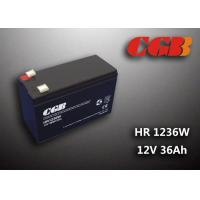 China 12V 7ah HR1236W Charge Ups Battery , Agm Longest Lasting Deep Cycle Battery wholesale