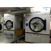 China Commercial Clothes Compact Washer Dryer Combo , Steam Heating Top Rated Washer And Dryer wholesale