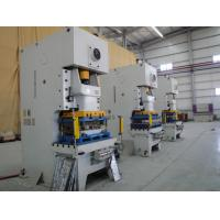Buy cheap Ac Factory Machinery Customized Air Conditioner Production Line Advanced Control System product